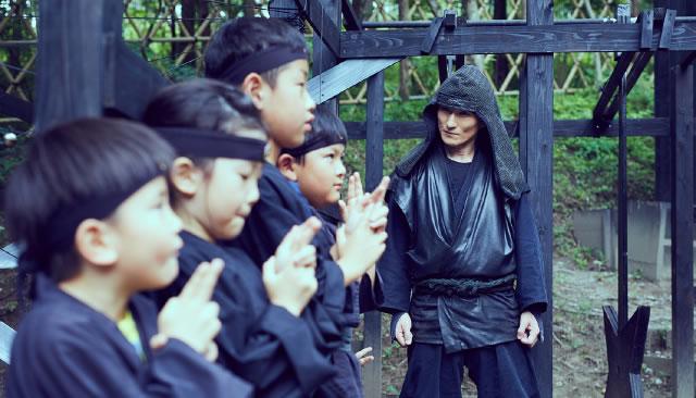 Job ninja photo1